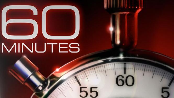 60 minutes stock market supercomputer
