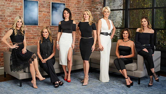 'Real Housewives of New York City' Episode Guide (July 5): A News Story About Bethenny Breaks
